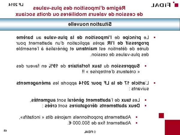 entonnoir-de-conversion-5e2e642b992aa